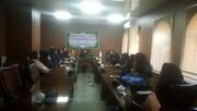 برگزاری کارگاه آموزشی ارتقاء سلامت بانوان، در اداره کل محیط زیست لرستان