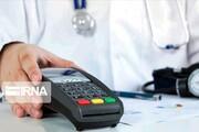 آخرین هشدارهای سازمان مالیاتی به پزشکان: به درآمد شما دسترسی داریم