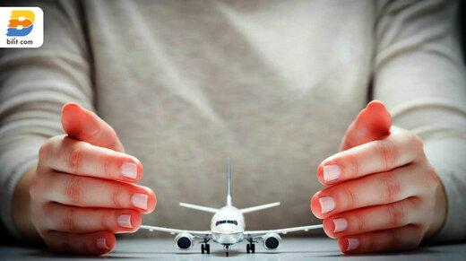 بیمه مسافرتی؛ هزینه اضافه یا خیال راحت در سفر؟