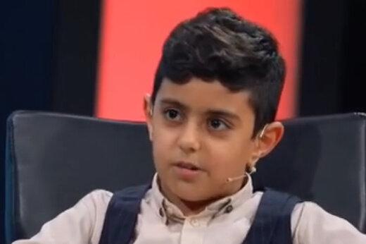 فیلم | درآوردن ادای گزارشگر تراکتور توسط کودک ۸ ساله روی آنتن تلویزیون