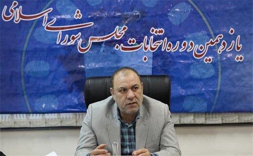 ثبت نام از داوطلبان یازدهمین دوره انتخابات مجلس شورای اسلامی در کردستان آغاز شد