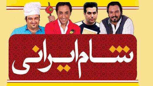 سری جدید «شام ایرانی» با بازیگران خارجی