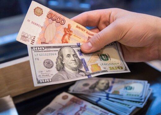 قیمت ۸ ارز در بازار بین بانکی کاهش یافت؛ جدول نرخها