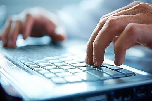 چطور جلوی گران شدن کالا و خدمات در اینترنت گرفته میشود؟