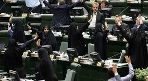 دهه شصتیها به دنبال صندلیهای مجلس