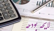 نفت و دلار در بودجه سال آینده چه قیمتی دارند؟