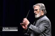 شهبازیان رهبرسابق ارکسترملی ایران: وقتی محمدرضا گلزار ویلن میزند و مهران مدیری کنسرت می دهد، وضعیت همین میشود