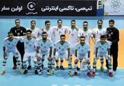 ملیپوش فوتسال از تیم ملی خداحافظی کرد
