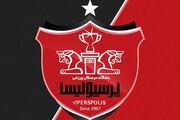 باشگاه پرسپولیس: اگر بازی در تهران بود سپاهان همین نظر را داشت؟