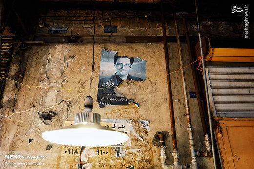 خاطرات برجای مانده نامزدها روی دیوار شهر