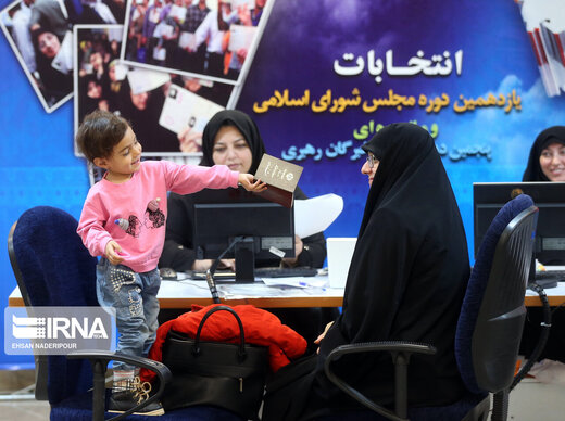سومین روز نامنویسی از داوطلبان انتخابات مجلس