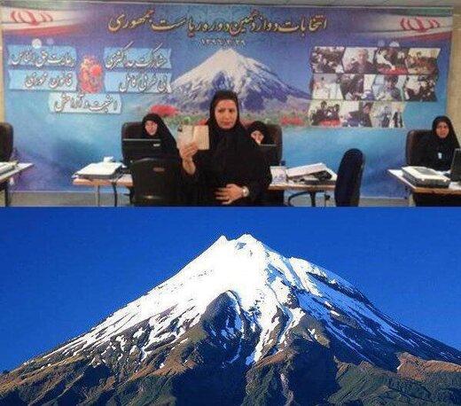 نماد ملی نیوزلند در انتخابات ایران!