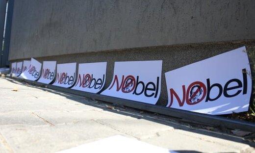 جنجالی تازه؛ استعفای ۲ عضو کمیته نوبل ادبیات