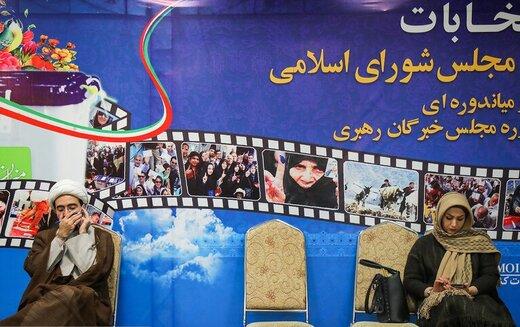 بدء أعمال لجنة مراقبة الانتخابات التشريعية في ايران