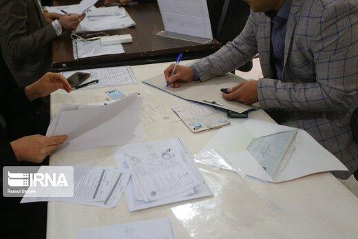 ثبت نام انتخاباتی با بوق و کرنا و همراهی چندصدنفر