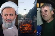 فیلم | اعتراضات بنزینی، پناهیان و مردی که در گزارش تلویزیون گریه میکرد