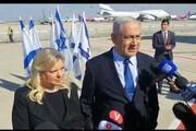 نتانیاهو: ایران می خواهد بمب اتمی بسازد