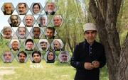 پاسداشت مکتوب محمود گلزاری؛ تلاشگر دانایی و رشد شخصیت ایرانی