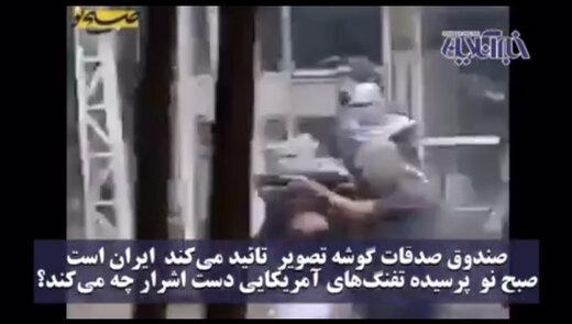 فیلم   تصاویر جدید از درگیریهای خونین ماهشهر ، مردان مسلح m16 دار چه کسانی هستند؟