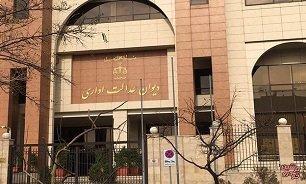 واکنش دیوان عدالت اداری به اعتراض دولت به ابطال مصوبه تعیین محلهای تجمعات مردمی
