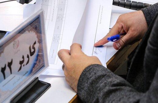 همه چهرههای اصلاحطلب و اصولگرایی که در انتخابات مجلس یازدهم ثبتنام کردند +جدول