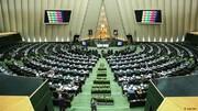 تکلیف انتخاباتیترین استیضاح مجلس چه خواهد شد؟