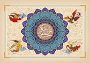 پنج اقدام امام عسکری(ع)؛ از تشویق نویسندگان تا گسترش تألیفات