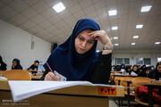 زمان امتحانات نهایی دانشآموزان اعلام شد