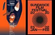 «یلدا» در بخش رقابتی جشنواره فیلم ساندنس