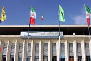 ارسال پرونده ۷ اثر آذربایجانشرقی به همایش ملی ثبت میراث صنعتی کشور