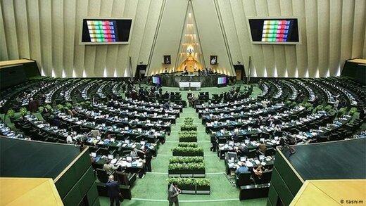 Majlis earmarks €200 million to IRGC to counter US measures