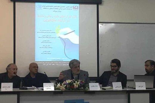 میزگرد روزنامه نگاری صلح در دانشکده علوم اجتماعی دانشگاه تهران