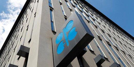 واکنش منفی بازار جهانی نفت به تصمیم اوپک