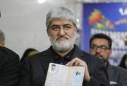 توصیه علی مطهری به شورای نگهبان بعد از اعلام کاندیداتوری در انتخابات ۱۴۰۰ /مهربان تر برخورد کنید /دلیلی برای ردصلاحیتم نمی بینم