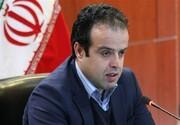 رد یکی دیگر از گزینهها درباره بوی نامطبوع تهران