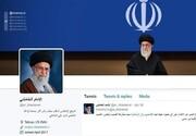 فیسبوک، صفحه کاربری عربی سایت رهبر انقلاب را پاک کرد