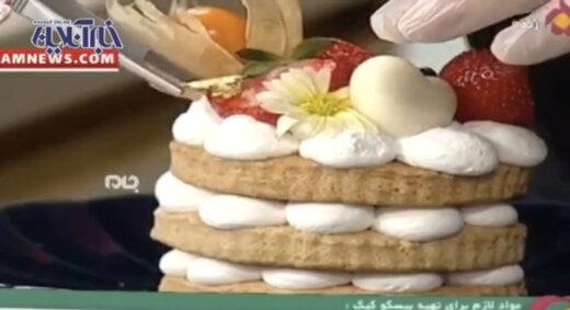 فیلم | جنجال بر سر آموزش پخت کیک با ورق طلا در شبکه پنج سیما!
