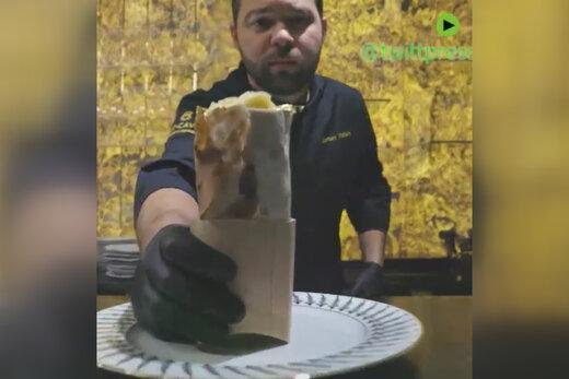 فیلم   ساندویچ شاورمای با روکش طلا خبرساز شد