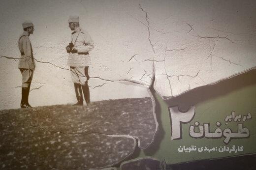 فیلم | تهران وقتی شاه پهلوی بنزین را گران کرد