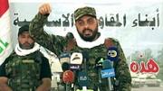 تحریم الخزعلی و چهار شخصیت عراقی از سوی آمریکا