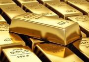 طلا عقب نشینی کرد