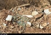 زلزله کهکیلویه و بویراحمد را لرزاند