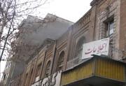 چه بلایی قرار است سرِ ساختمان قاجاری روزنامه اطلاعات بیاید؟
