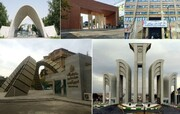 ۲۲ دانشگاه ایرانی در میان سبزترین مؤسسههای جهان