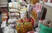 وزارت صمت: اجرای دستورالعملهایی که باعث گرانی قیمت کالا و خدمات شوند، ممنوع است