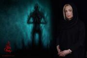 فیلم | بیتا فرهی در نقش اهریمن!