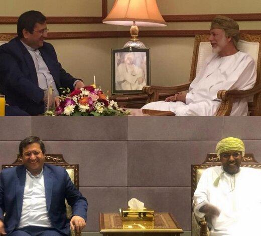 توضیح رییس کل بانک مرکزی درباره مذاکره با مقامات عمانی
