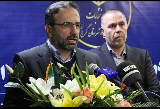 آمادگی دادگستری  البرز برای رسیدگی سریع به جرایم انتخاباتی