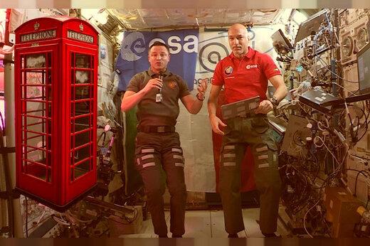 فیلم | تعریف حریم خصوصی از نگاه فضانوردانی که به ایستگاه فضایی میروند