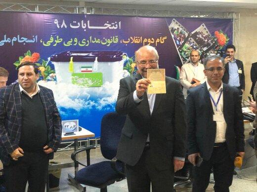 قالیباف رسما کاندیدای انتخابات مجلس شد +عکس شناسنامه